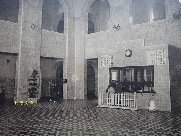1927年台北醫院(現台大醫院)掛號處
