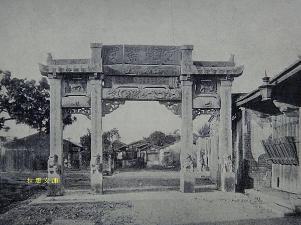 建於1815年台南重道崇文坊