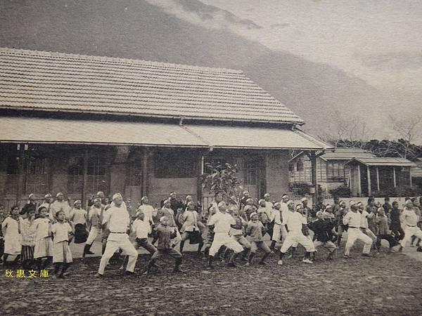 日本時代花蓮新城公學校的國民体操