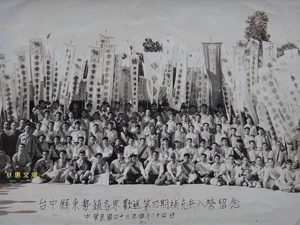 延續日本時代,台灣歡送入營服兵役場面