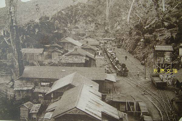 日本時代阿里山眠月驛