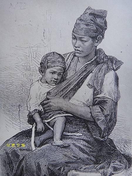 早期台灣平埔族媽媽.