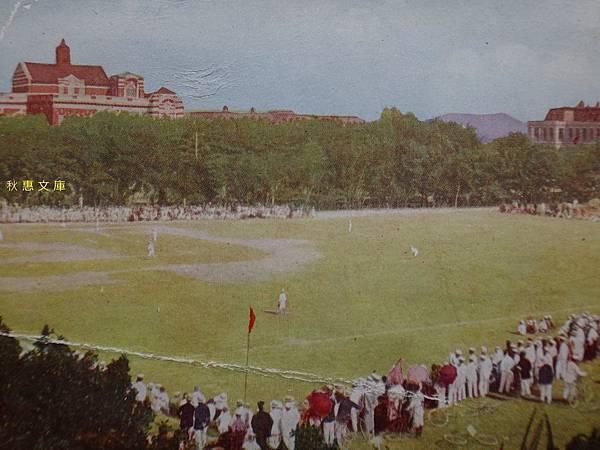 日本時代台北新公園棒球場