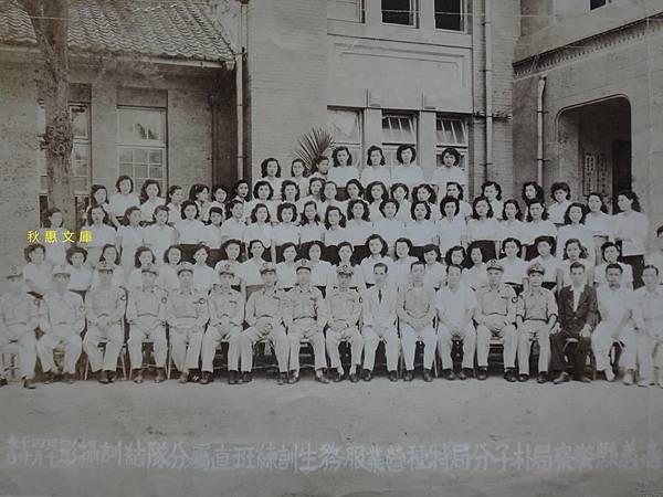 民國40年嘉義朴子特種營業服務生訓練班結訓攝影