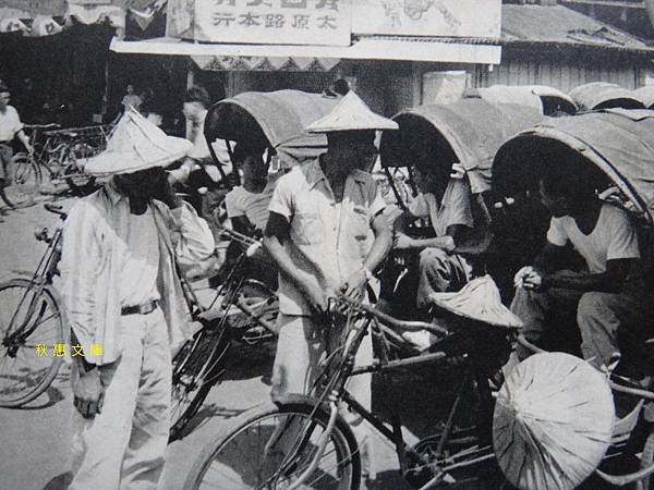 1950年代台北後火車站待客三輪車