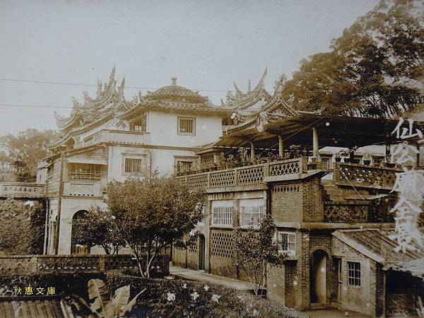 早期台北木柵仙公廟(指南宮)