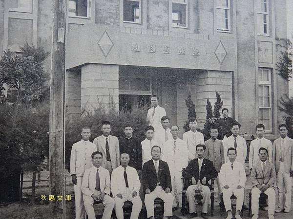 1930年代梧棲街役場,前排右邊第三人為街長楊水河