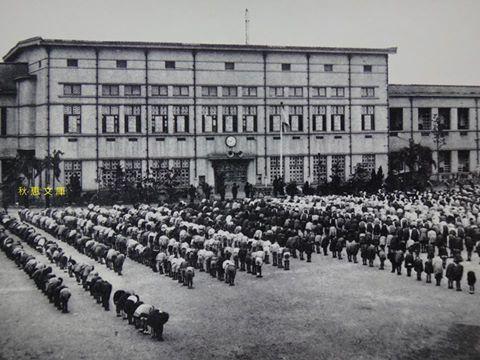昭和18年(1943)台北樺山國民學校(現內政部警政署)