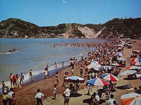 1970年代金山海水浴場