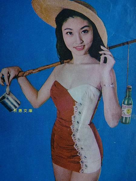 早期夏天黑松汽水廣告