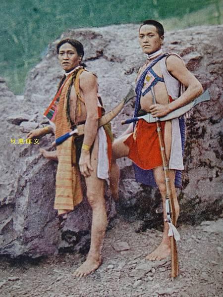 日本時代太魯閣族獵人