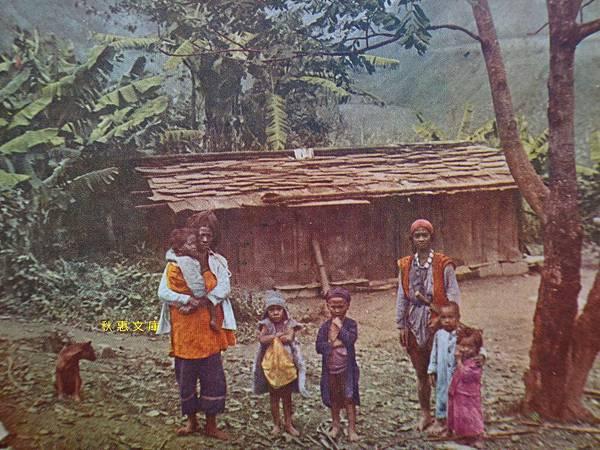 日本時代約1930年代Gaogan地區的原住民一家.