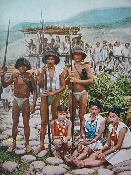 約1930年蘭嶼達悟族