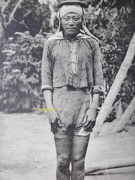 日本時代排灣族喪装