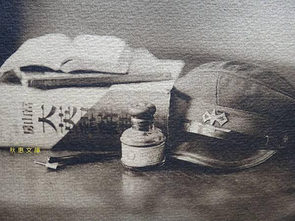 昭和13年(1938)年畢業,州立台北二中(現成功高中)畢業紀念冊中的一頁.
