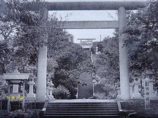 日本時代彰化神社