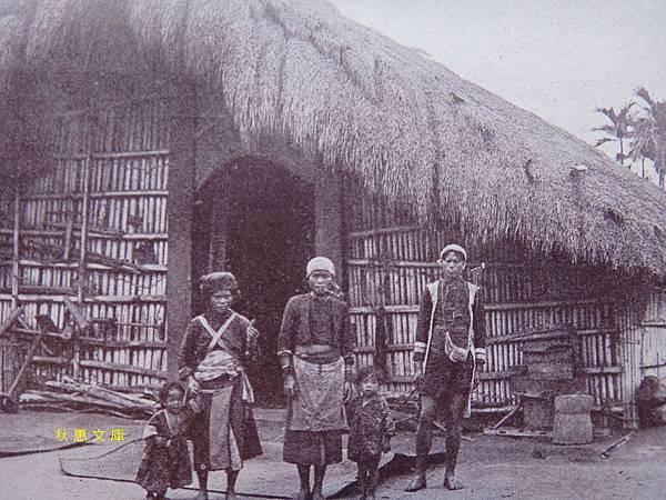 約1930年台東馬蘭社