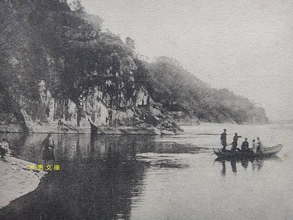 1920年代日本人遊新店碧潭留下的詩句2
