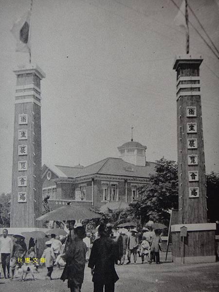 大正11年(1922)在台南舉行的衛生展覽會,其中對於麻拉里亞(寒熱仔症、瘧疾)防制的台日文對照環境衛生宣傳.2