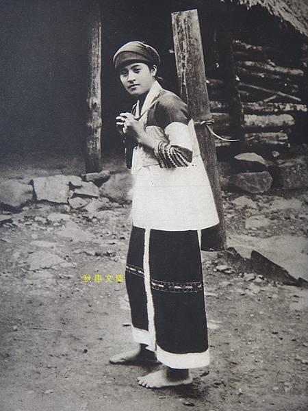 日本時代背著竹製水筒的阿里山少女