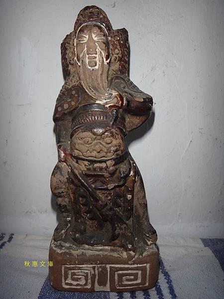 日本時代台南米街正順興製造磚胎關公神像1