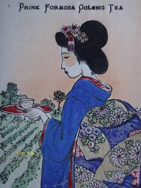 日本時代福爾摩沙烏龍茶廣告