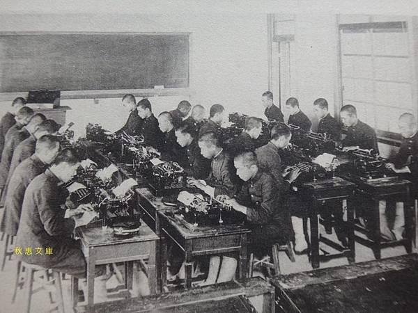 日本時代在練習打字的台北商業學校學生