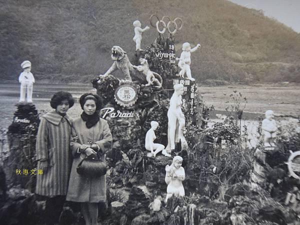 1960年代花蓮鯉魚潭