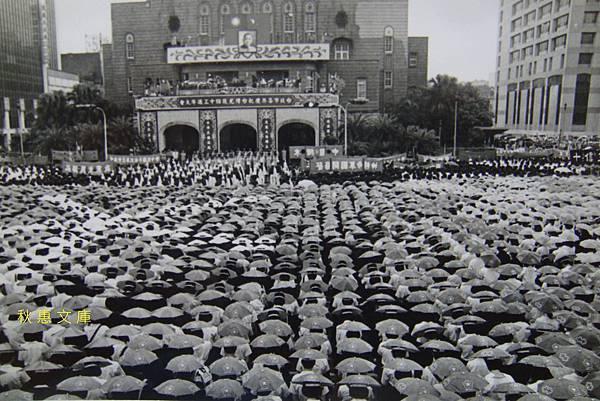 27年前的今天,戴著小雨傘帽在台北市中山堂前集會的學生