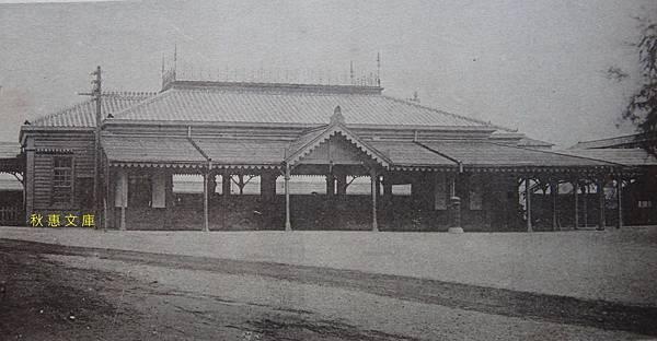 1900年落成的第一代台南停車場(火車站)