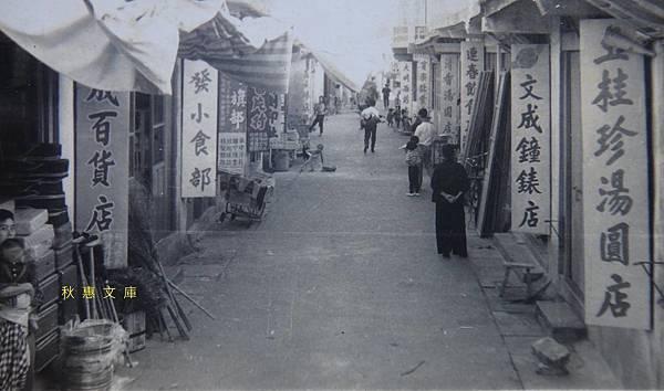 約1960年代小金門東林街