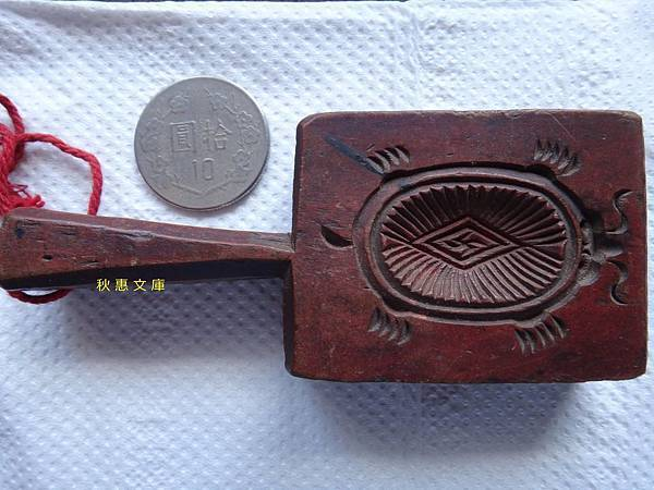 早期台灣小型糕餅木模1