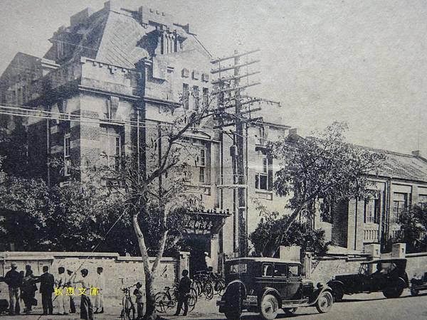 昭和5年(1930)本社在台中明治町的台灣新聞社(現自由路一帶)