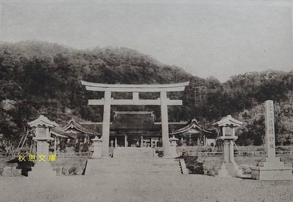 日本時代台北大直台灣護國神社(現台北忠烈祠)