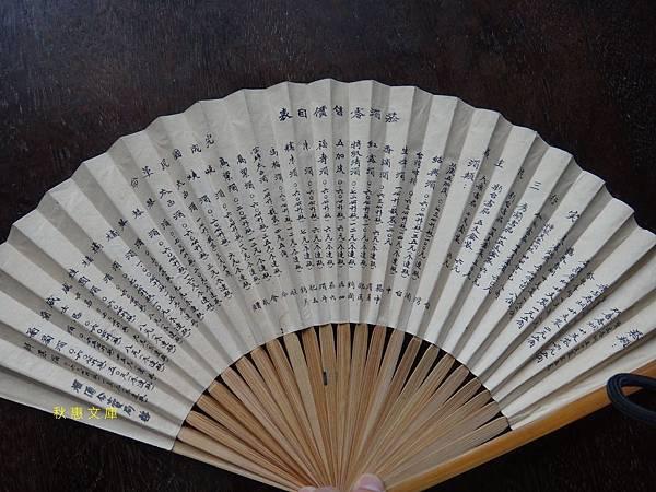 民國46年台灣煙酒價目表