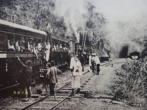 日本時代阿里山登山鐵道及叫賣小販