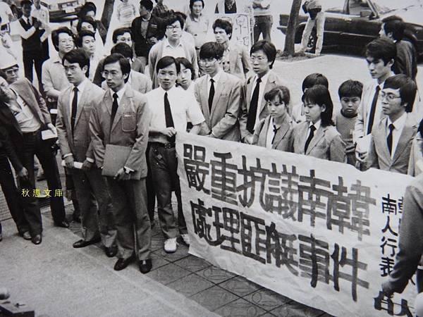 1985年一艘中國魚雷艇叛