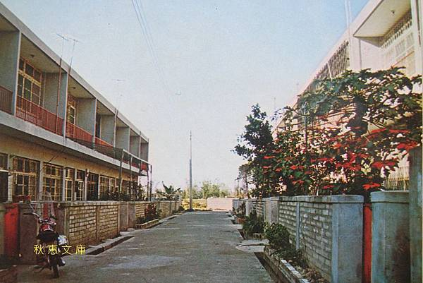 1970年代台中教師新村