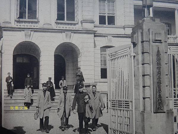 1920年代台北醫學專門學校的學生