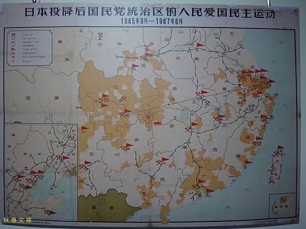 由秋惠文庫提供目前正在台北市延平南路156号國家圖書館藝術暨視聽資料中心展出的有趣地圖(2/23-5/29)