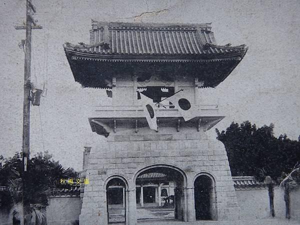 建於1930年的台北東和禪寺鐘樓(仁愛、林森南路口).jpg