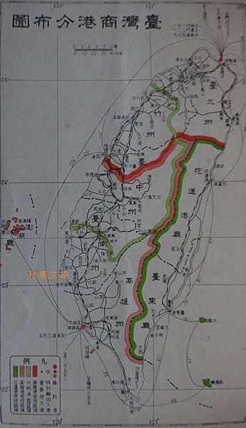 昭和14年(1939)台灣商港及其腹地分佈圖