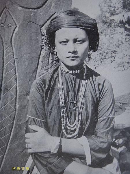 約1910年代排灣美少女