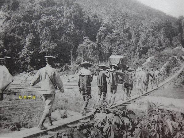 日本時代南投南港溪仙人橋