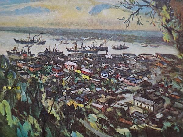 「岸壁の遠望」(高雄)日本時代小澤秋成畫