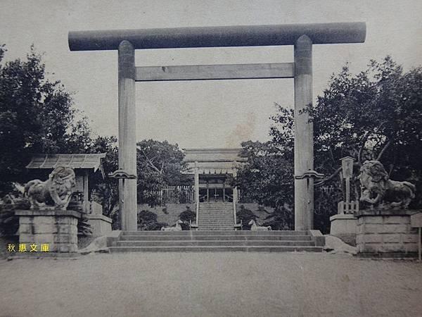 新竹神社2