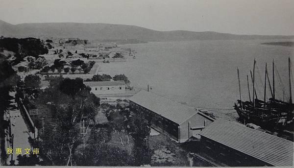 1929年台北州淡水港