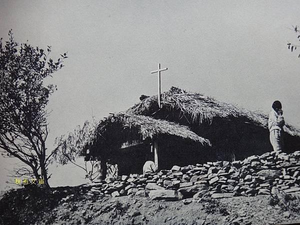 1950年代台灣某山區的教會