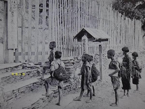 1930年代台中州新高郡katoguran社,等著上學的小朋友