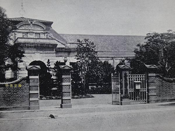 大正元年(1912)台北地方法院
